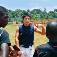 白球つなぐウガンダと日本