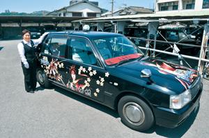 160723_taxi