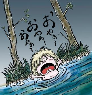 オヤ泣き11-_dc本文