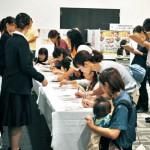 女性の就業後押し 合同説明会や交流会