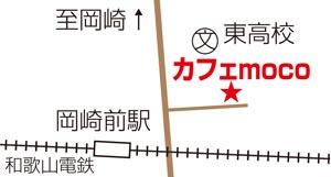 160824_tizu