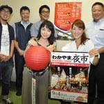 台湾の夜市 七曲市場で 日台交流協会が初開催