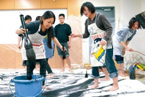 わかちか 芸術彩る3日間 障害者の作品展示