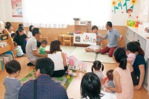 男性の育児講座