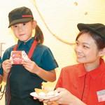 県産桃のパイ 全国へ マクドナルドが販売