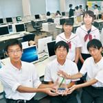 パソコン技能競技大会  那賀高情報部 全国7連覇