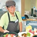 薬膳料理の優しさ 地域へ  なるコミの外来食堂 榎本和男料理長