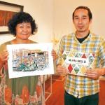『城下町の風景Ⅱ』の原画展開催