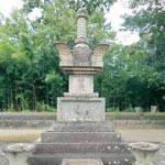 吉宗遺産 ⑨寛徳院墓碑