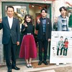 和歌山市舞台の純愛映画 『ちょき』11月に県内先行上映