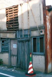 放置空家 減らしたい 和歌山市 対策協議会設置