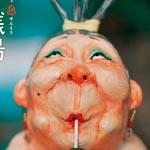 粘土の人形 いい表情