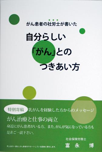 20161022_cn1