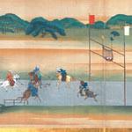 吉宗遺産⑥赤坂御庭図画帖