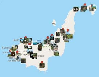 友ヶ島の見どころ100ヵ所 ビューマップで