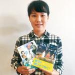 和歌山市舞台の児童文学〜作家 嘉成晴香さん