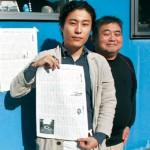 地域つなぐ「和歌浦壁新聞」