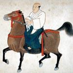 吉宗遺産 ⑩騎馬野馬図