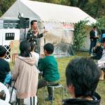 和歌山城にも妖怪がいた?