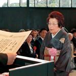 和歌山市  文化表彰に4人1団体
