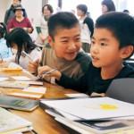 小学生が正月イベントプロデュース