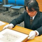 ベートーヴェン直筆の楽譜が和歌山県へ
