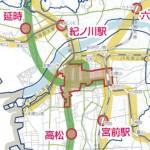 和歌山市 都市機能を拠点区域へ集約