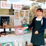 化粧品店で街角博物館 海南一番街 昭和の商店道具展示