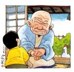 僕は飛ぶ 桐蔭高校1年 松本 梓紗 〜 創作童話コンクール優秀賞