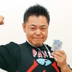 アジア・オセアニア ベンチプレス選手権 伊藤和昭選手が銀メダル