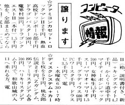 20170121-4b