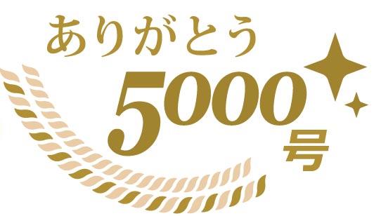 500gou-
