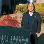 人に優しい音声案内装置を 日本メディテックス 全国300ヵ所以上で活躍