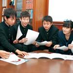 北方領土は日本の領土 研修参加の西脇中学生 返還要求大会で報告