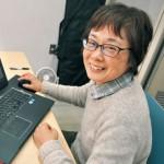和歌山県情報化推進協議会 まち調査しネットへ