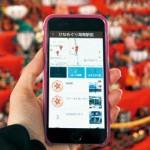 観光情報まとめたアプリ