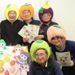 紀の川市 ぷるぷる博覧会〜果物関連65体験