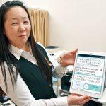 和歌山バス 多言語サービス タブレットで案内