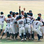 和大野球部 創部93年 初の全日本選手権へ