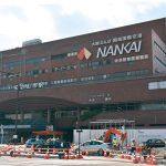 建て替え始まった和歌山市駅