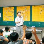 藤井四段の活躍で将棋が人気