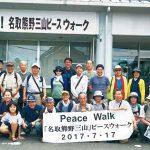 熊野三山が結ぶ東北との絆