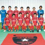 セットスター 23日に今季初のホーム戦
