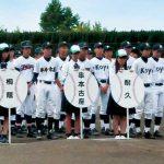 高校軟式野球 存続を模索