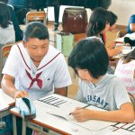 那賀高生が勉強お手伝い 岩出6小学校訪問