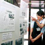 きのくに信金で昭和の記事や絵はがき展示