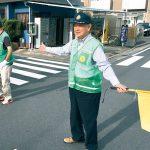 交通安全携わり36年 石井さんに大臣表彰