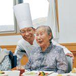 司厨士協会 老人ホームで仏料理ふるまう