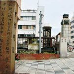 三つあった「大手門」 一ノ橋、京橋、本町