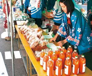 レッツ・エンジョイ・パーリー 商業教育フェスタ〜オバケと高校生 KISEKIの遊び
